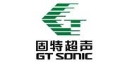 广东固特/GTSONIC