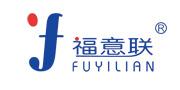 北京福意联/fuyilian
