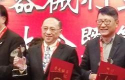 """沈钦华董事长荣获"""" '2013-2015年度上海医疗器械行业"""