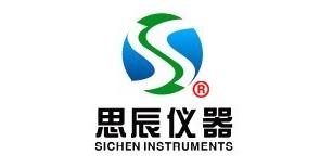 长沙思辰/Sichen