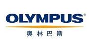 日本奥林巴斯/OLYMPUS
