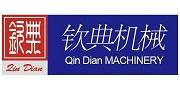 上海钦典/QIN DI AN MACHNERY