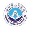 安阳市人民医院高档心脏彩色多普勒超声诊断仪采购项目招标公告
