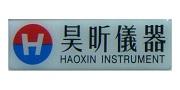 东莞昊昕/haoxin