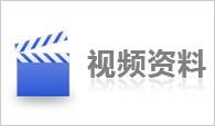 DSR温湿度记录组网
