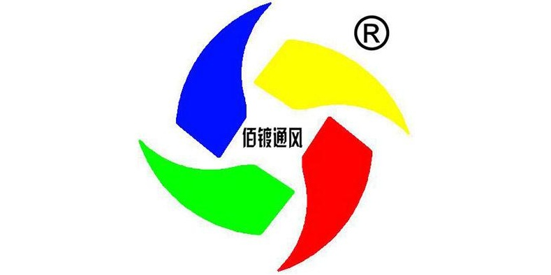 广州佰镀/Bai plating ventilation