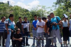 陕西省自然保护区无人机遥感技术培训