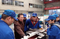 大連市機械行業職業技能培訓中心