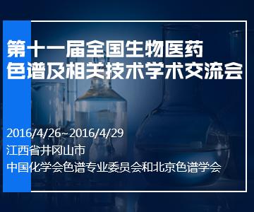 贺利氏推出最新紫外系统 作为处理有机废气的全新选择