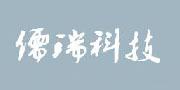 广州儒瑞/gzrrkj