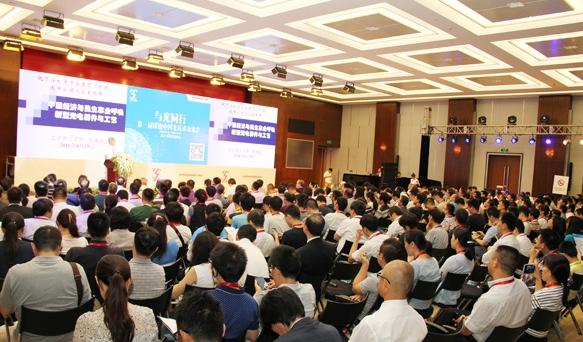 """""""与光同行""""滨松中国庆5周年 并举办第一届光技术交流会"""