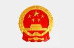 云南省人力资源和社会保障厅