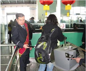 欧盟研发新型化学品检测仪 可广泛应用于机场等安检