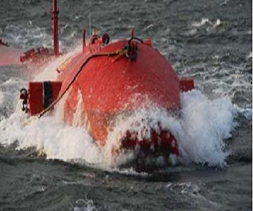 中国科学院南海海洋研究所多普勒波浪流速剖面仪采购项目成交信息