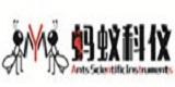 北京��科�x/Ants Scientific Instruments