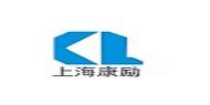上海康��/kangli