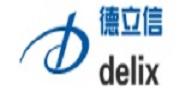 深圳德立信/Delix