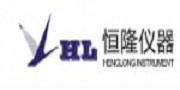 常州恒隆/Henglong