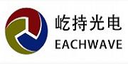 上海屹持光电/Eachwave
