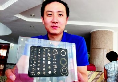 """精密仪器""""印""""出来 纳米压印技术可应用于高端制造"""