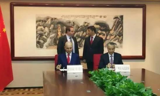 赛默飞与广州签署全面战略合作协议 助力广州创新发展