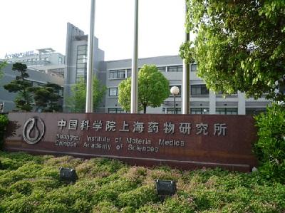 中国科学院上海药物研究所数字滴式PCR仪成交信息