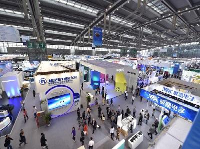 第十八届中国国际高新技术成果交易会在广东深圳开幕
