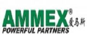 美国爱马斯/Ammex