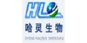 上海哈�`/HALING