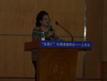 """马兰凤老师在""""仪商汇""""上海站谈:科学仪器的发展与创新"""