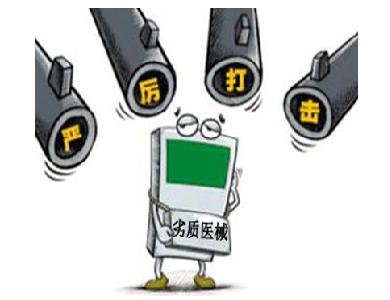"""国家总局发布""""飞检""""通告两家医械企业停产整改"""