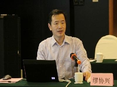 中国矿业大学副校长缪协兴被查 曾是学术带头人