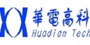 武汉华电高科/Huadian Tech
