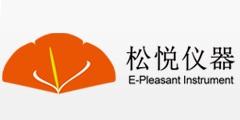 山东松悦/E-pleasant instrument
