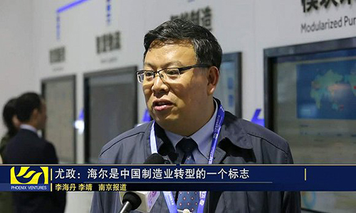 """中国工程院院士尤政谈《智能制造""""十三五""""发展规划》"""