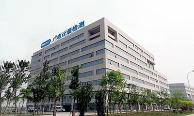 广电计量募资3.5亿元 用于实验室建设、购置仪器设备