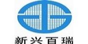 北京新兴百瑞/XXBR