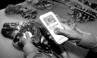 """肉类水分快速检测仪  30秒让""""注水肉""""无所遁形"""