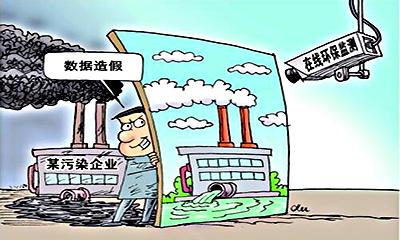 2017年起江西省环保主管部门监测数据可以直接作为刑事案件证据