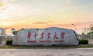 华中农业大学采购颗粒物监测仪等14套(台)仪器设备