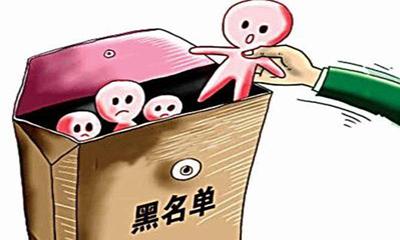 """四川生态环境监测网络2020年实现全覆盖  加强监管建立""""黑名单""""制度"""
