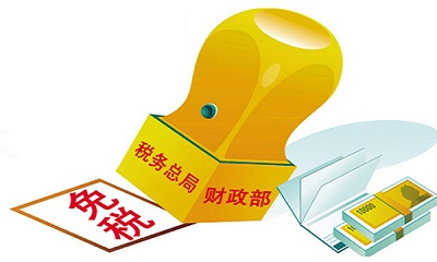 十部门联合通知:这些机构单位进口仪器设备将免税