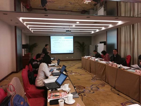 北京召开2017年第一次推荐性国家标准立项评估会
