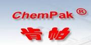 天津肯帕/ChemPak