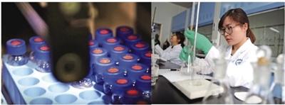 高效液相色谱仪让致癌物现形