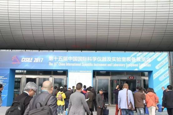 创新共赢,引领未来——CISILE2017在京开幕