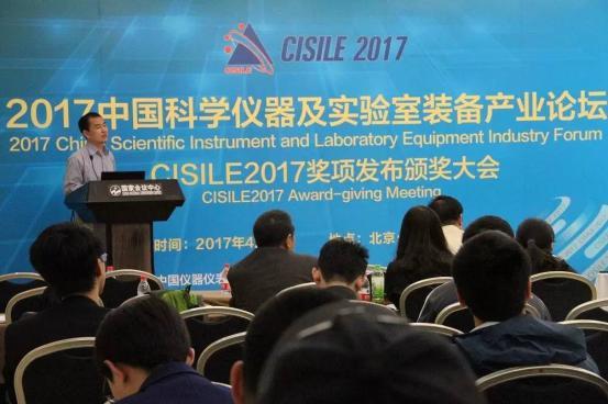 CISILE2017在京圆满落幕,9月上海再续辉煌
