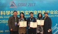华科仪新款在线分析装置荣获CISILE自主创新金奖
