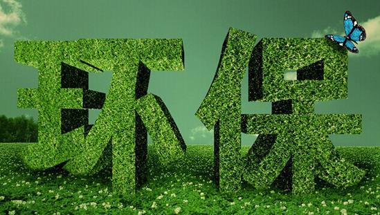 国能中电:低能耗、超低排放环保服务领导者