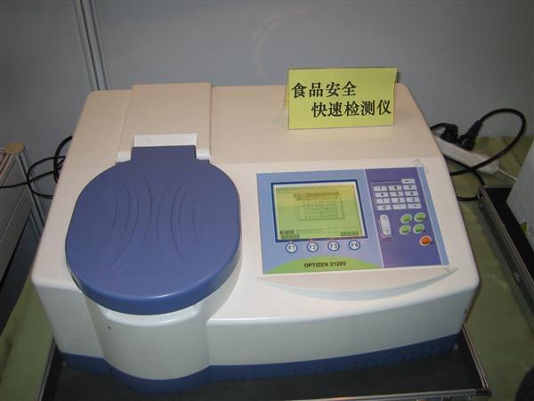 全自动磁微粒化学发光食品安全检测仪填补国内空白